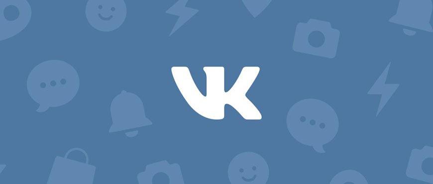 Во «ВКонтакте» появилась возможность смены владельца сообщества