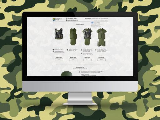 Производитель средств индивидуальной защиты «Украинская броня»