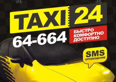 Дизайн и печать календарей Такси24
