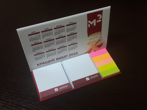 Изготовление календарей-органайзеров для «Квадратного метра»