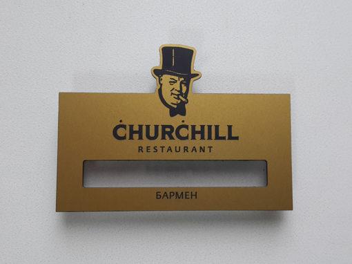 Бейджи для ресторана «Churchill»