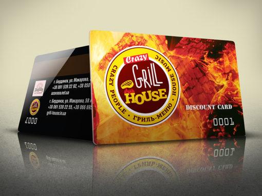 Дизайн и печать дисконтов Grill House