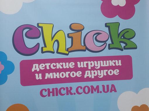 Мобильный стенд «Паук» для магазина «Chick»