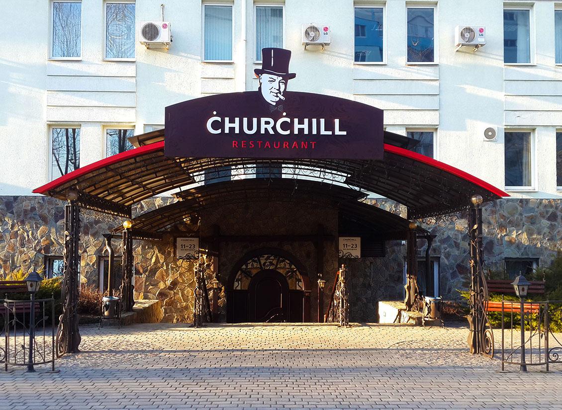 churchill-brd