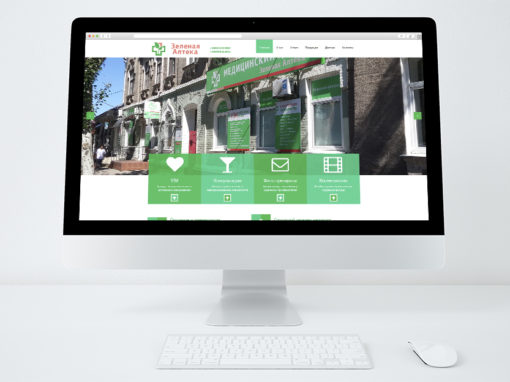 Создание и продвижение сайта «Зеленая Аптека»