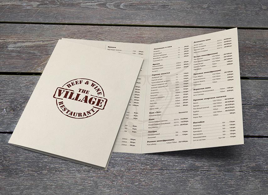 menu-village2