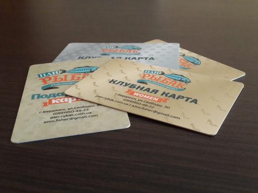 Дизайн и изготовление дисконтных карт для «Пана Рыбака»