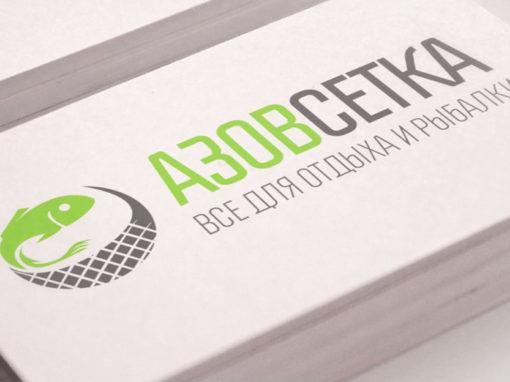 Логотип для магазина «Азовсетка»