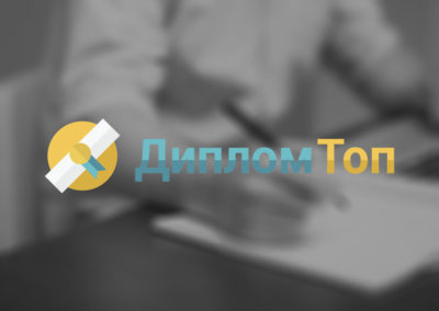 Сайт компанії «ДипломТоп»