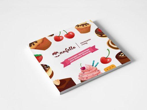 Дизайн маркетинг-кита для компании Manfello