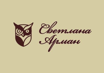 Логотип для адвоката Светланы Арман