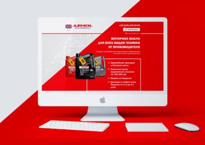 Сайт AZMOL