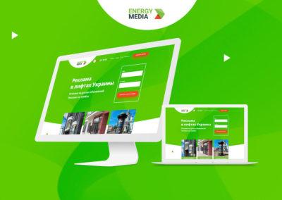 Сайт Energy Media