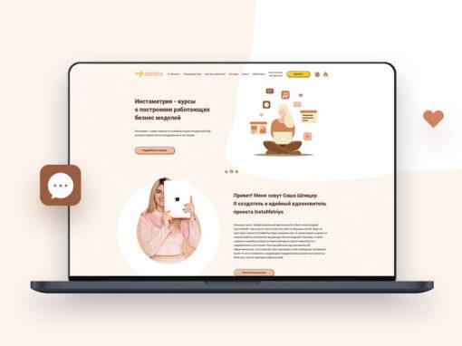 Сайт Instametriya