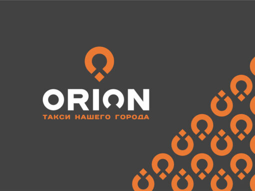 Логотип, паспорт логотипа и фирменный стиль Орион такси